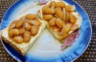 Бутерброды с фасолью (пошаговый фото рецепт)