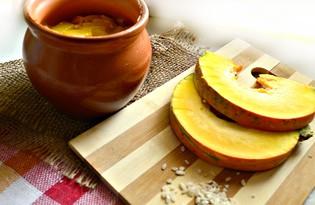 Каша рисовая с тыквой в горшочке (пошаговый фото рецепт)