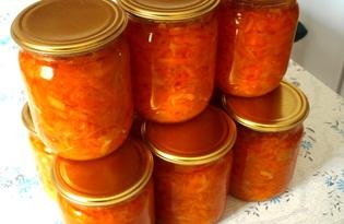 """Салат """"Морковный"""" на зиму (пошаговый фото рецепт)"""