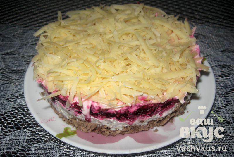 рецепт салат с печенью и сыром рецепт