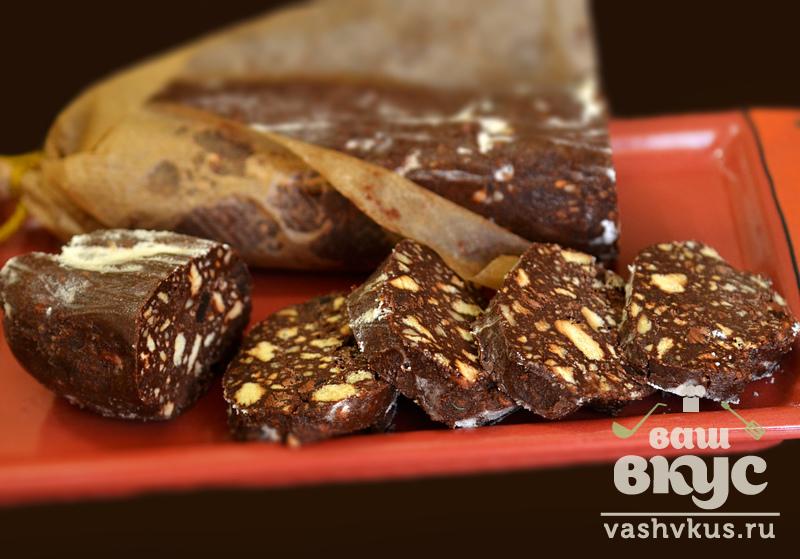 Вкусная шоколадная колбаса рецепт