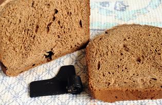 Пшеничный хлеб с ржаным солодом на сыворотке (пошаговый фото рецепт)