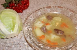 Суп с капустой и куриными сердечками (пошаговый фото рецепт)