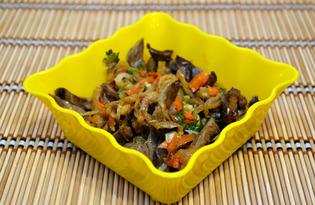 Теплый салат с говяжьим сердцем (пошаговый фото рецепт)