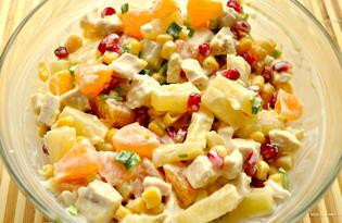 Салат с курицей, ананасом, гранатом и мандаринами (пошаговый фото рецепт)
