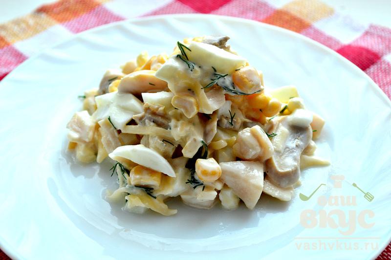 Салат с кальмаром консервированным рецепт пошагово