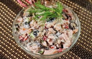 Салат с ветчиной и черносливом (пошаговый фото рецепт)