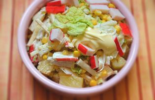Салат с крабовыми палочками, кукурузой и ананасом (пошаговый фото рецепт)