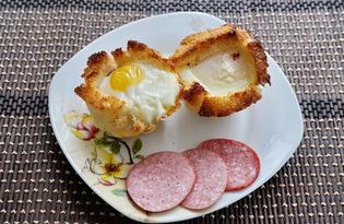 Яичница в хлебе с колбасой (пошаговый фото рецепт)