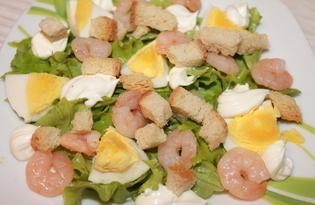 Легкий салат с креветками (пошаговый фото рецепт)