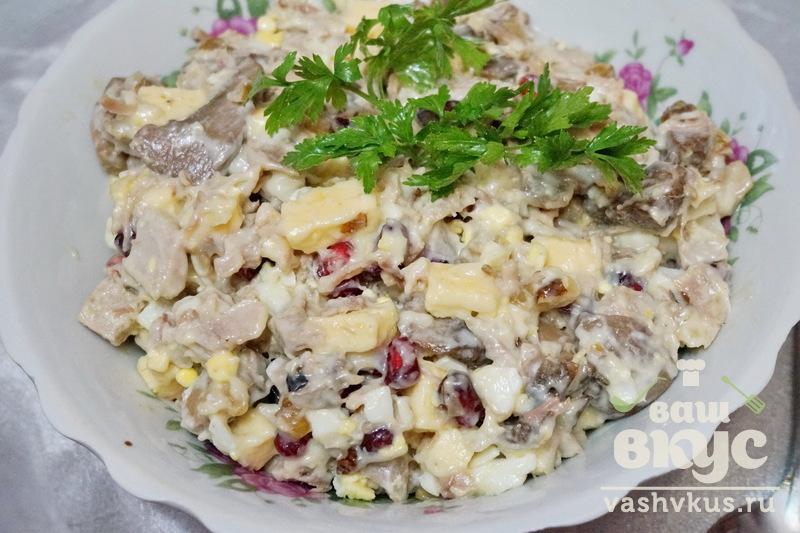 Салат из говядины с орехами рецепт