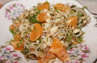 Салат из ростков сои с мандаринами (пошаговый фото рецепт)