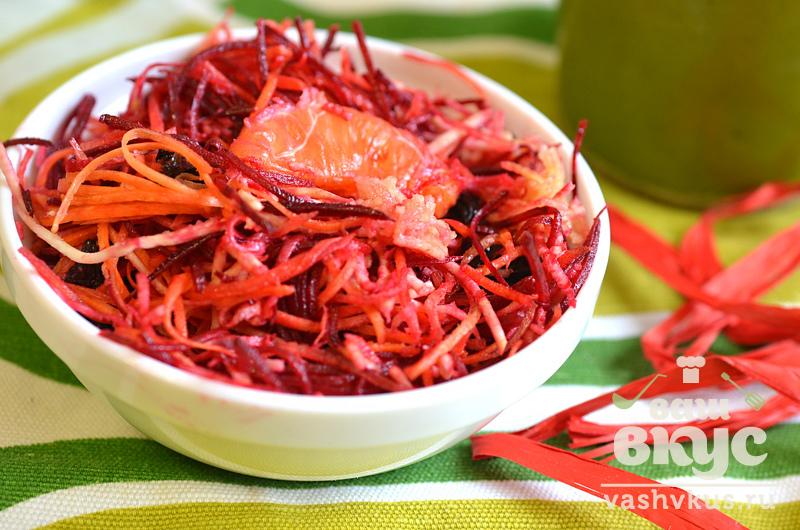 Свекла морковь салат 66