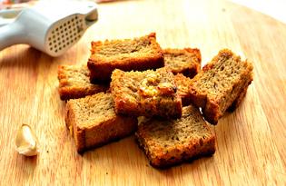 Сухарики из ржаного хлеба с чесноком (пошаговый фото рецепт)