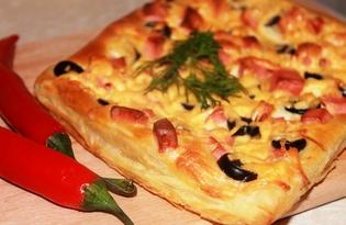 Пицца из слоеного теста с колбасой (пошаговый фото рецепт)