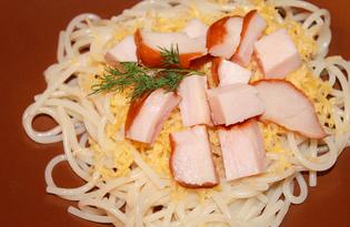 Спагетти с сыром и балыком (пошаговый фото рецепт)