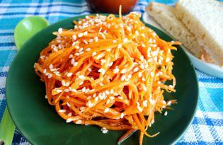 Морковь по-корейски с кунжутом и соевым соусом (пошаговый фото рецепт)