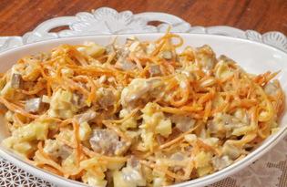 Салат из языка, яблока и корейской морковки (пошаговый фото рецепт)