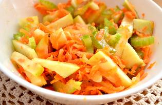 Салат с морковью, сельдереем и зеленым яблоком (пошаговый фото рецепт)
