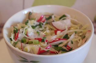 Весенний салат с редисом (пошаговый фото рецепт)