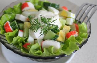 Салат из огурца, яйца и крабовых палочек (пошаговый фото рецепт)