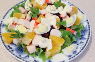 Салат со свеклой, крабовыми палочками и апельсинами (пошаговый фото рецепт)