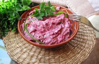 Свекольный салат с укропом и острой заправкой (пошаговый фото рецепт)