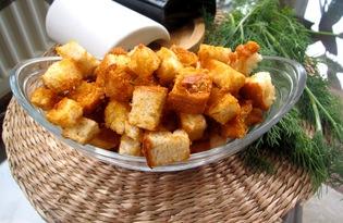 Домашние сухарики с сыром и укропом (пошаговый фото рецепт)
