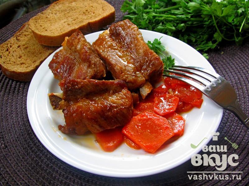Тушеные ребрышки с морковью (пошаговый фото рецепт) - ВашВкус
