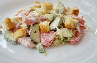 Салат из овощей с домашними сухариками (пошаговый фото рецепт)