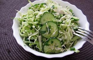 """Овощной салат """"Зеленый"""" (пошаговый фото рецепт)"""