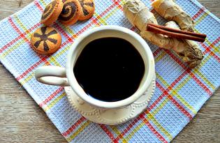 Кофе с имбирем и корицей (пошаговый фото рецепт)