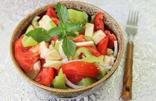 Овощной салат с моцареллой (пошаговый фото рецепт)