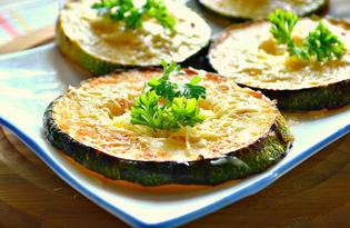 Кабачковые кольца под сыром с петрушкой (пошаговый фото рецепт)