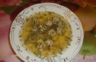 Суп с фрикадельками из свинины (пошаговый фото рецепт)