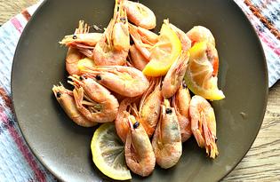 Креветки вареные с пряностями и лимоном (пошаговый фото рецепт)
