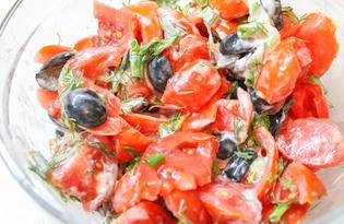 Салат с помидорами и маслинами (пошаговый фото рецепт)