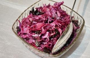 Салат из капусты краснокочанной и чернослива (пошаговый фото рецепт)