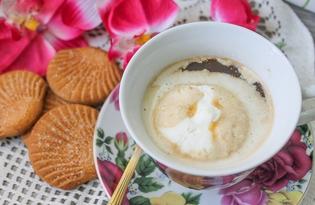 Заварной кофе с пломбиром (пошаговый фото рецепт)