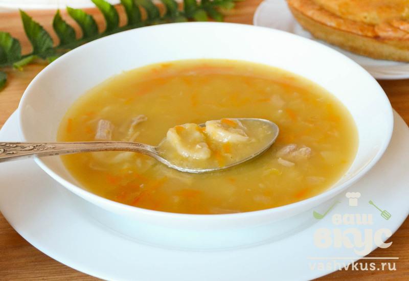 гороховый суп с карбонатом рецепт