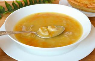 Гороховый суп с галушками (пошаговый фото рецепт)