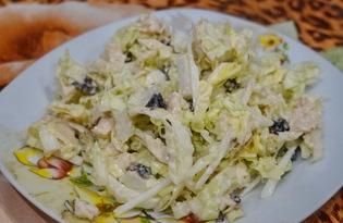 Салат из пекинской капусты, чернослива и курицы (пошаговый фото рецепт)