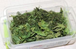 Сушеная зелень (пошаговый фото рецепт)