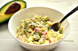 Салат с куриной грудкой, крабовыми палочками и авокадо (пошаговый фото рецепт)