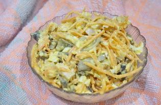 Салат из копченной курицы с грибами и корейской морковкой (пошаговый фото рецепт)