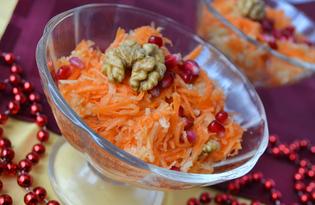 Морковный салат с яблоком и грецкими орехами (пошаговый фото рецепт)
