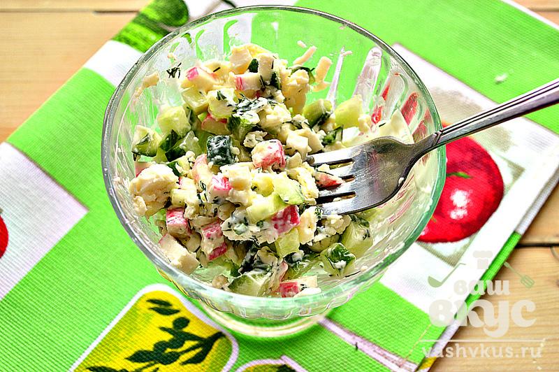 Салат с плавленным сыром крабовыми палочками огурцом