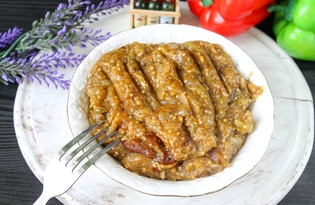 Баклажанная икра с кетчупом (пошаговый фото рецепт)