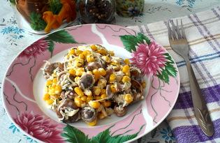 Салат с маринованными грибами, кукурузой и сыром (пошаговый фото рецепт)