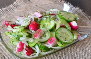 Салат из огурца помидора и сельдерея